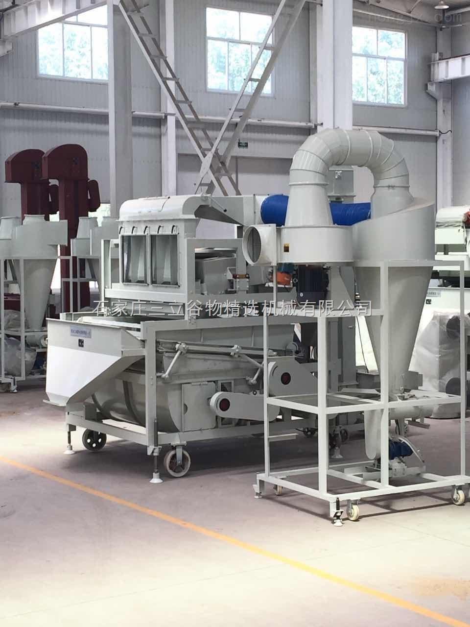 5XFZ-150Q/180Q/200Q-大型清粮机