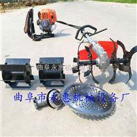 小型割草机 背负式锄地机 汽油除草松土微耕机