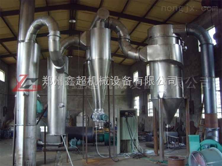 气流烘干机 多功能粮食干燥除湿设备