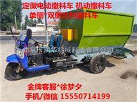 润华畜牧养殖撒料车 省人工电动撒料车生产厂家