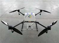 3WQFTX-10电动植保无人机厂家