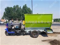 电动三轮投料车 5立方撒料车 撒料车容量可定