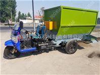 生产柴油撒料车 养殖专用撒料车 喂养饲料撒料车