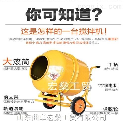 邯郸市专用涂料搅拌机 小型手推混合搅拌机 卧式干粉砂浆搅拌机 干粉混合搅拌机
