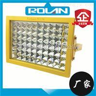 BAD60防爆LED投光灯70W LED防爆灯70W规格