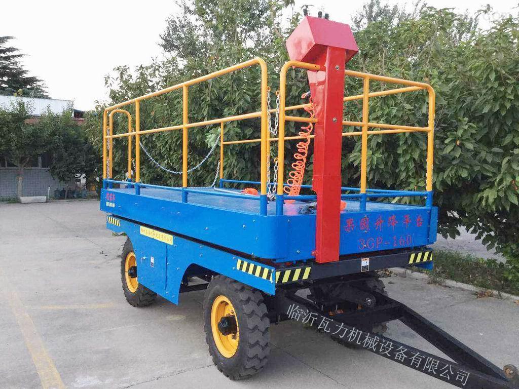 农用牵引式果园运输升降工作平台