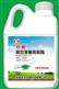 标普1kg 4.5%高效氯氰菊酯乳油
