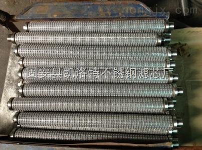 图纸HJ0160FKN9H单晶炉真空过滤器滤芯