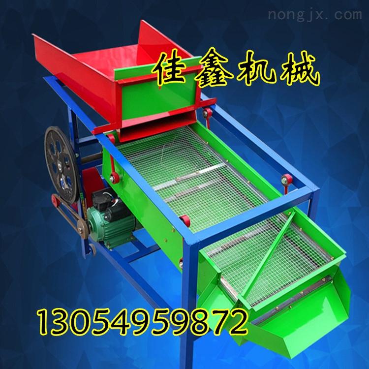 油葵筛选机 大豆筛选机 家用高粱选筛机型号