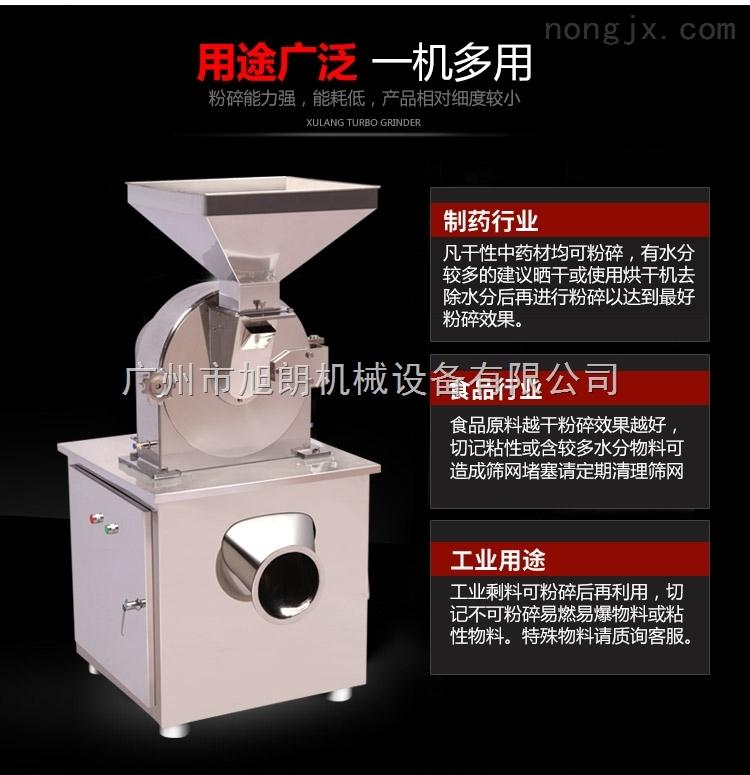 商用不锈钢大型粉碎机化工涡轮粉碎机工业打粉机