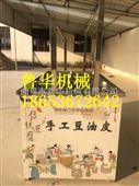 新型腐竹油皮机 腐竹油皮机厂家 不锈钢蒸汽豆皮机