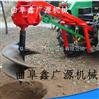 四冲程大功率挖坑机 热销大型水泥杆打孔机