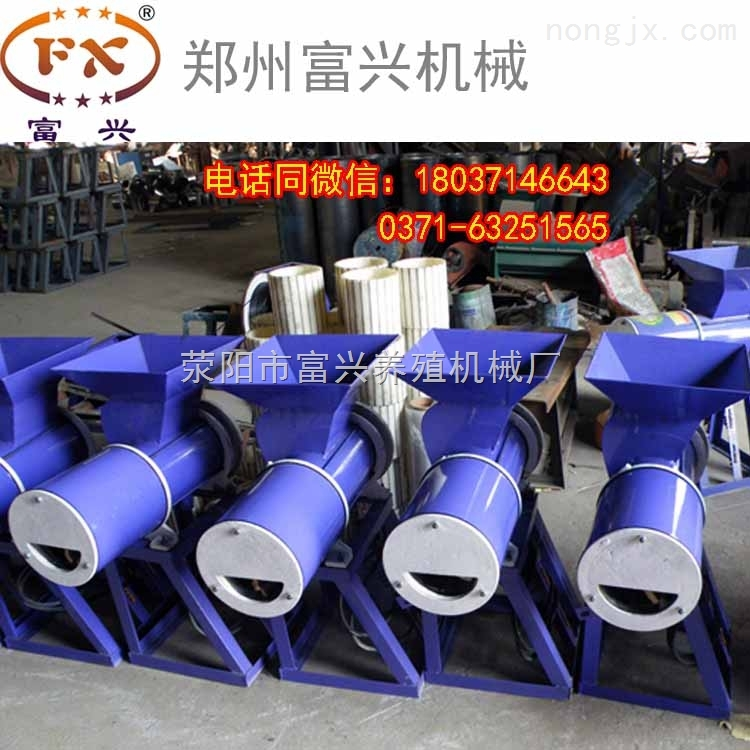 河南南阳电动淀粉打浆机 专供红薯土豆生产商设备