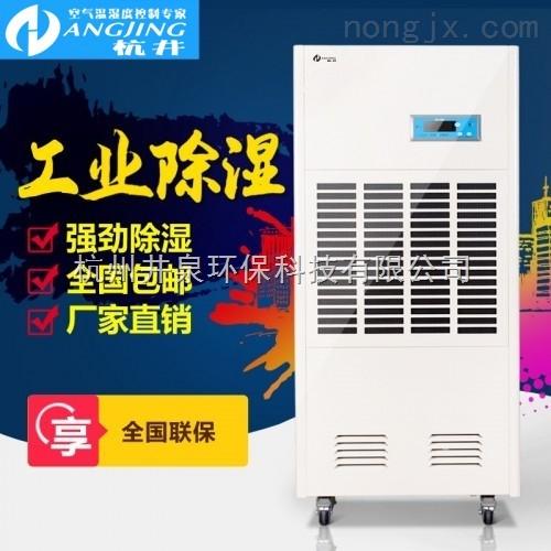 杭井HJ系列空气干燥机