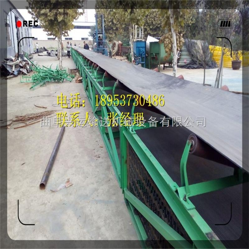 加宽铝型材输送机 PVC皮带运输机