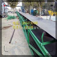 水平带式散包料输送机  斜坡式块煤运输机