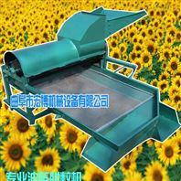 葵花脱粒机 向日葵脱粒机 打葵花头机器