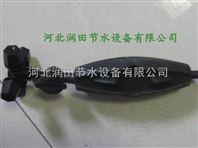 山东微喷头产品介绍 地插微喷头 施肥罐