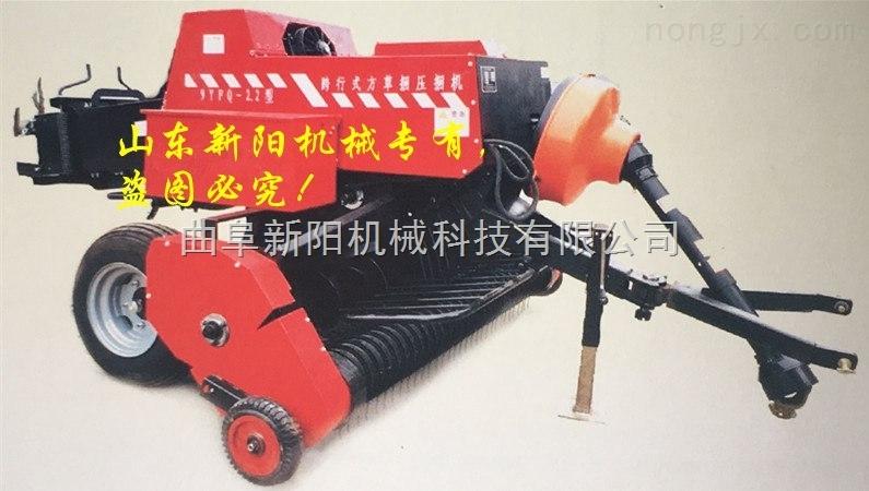 xy型号-小麦秸秆方形打捆机  厂家