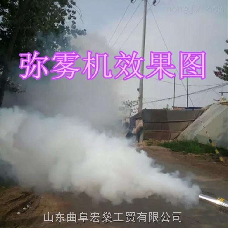 HS-多功能背負式彌霧機 智能噴藥彌霧機