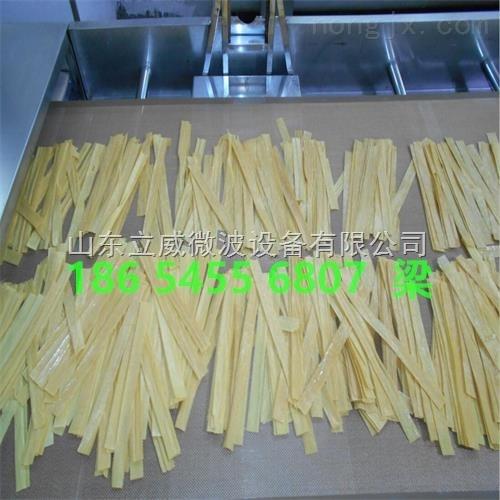 豆油皮干燥杀菌设备 济南微波干燥杀菌设备厂家推荐报价
