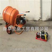 干硬性原料搅拌机 电动350升搅拌机价格