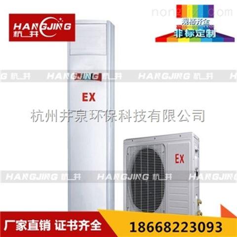 重庆科研实验室用防爆空调