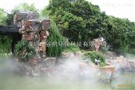 四川小溪人造雾设备