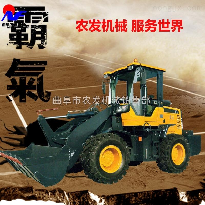 两当县生产小型挖掘装载机农发 大马力挖掘装载机生产厂家