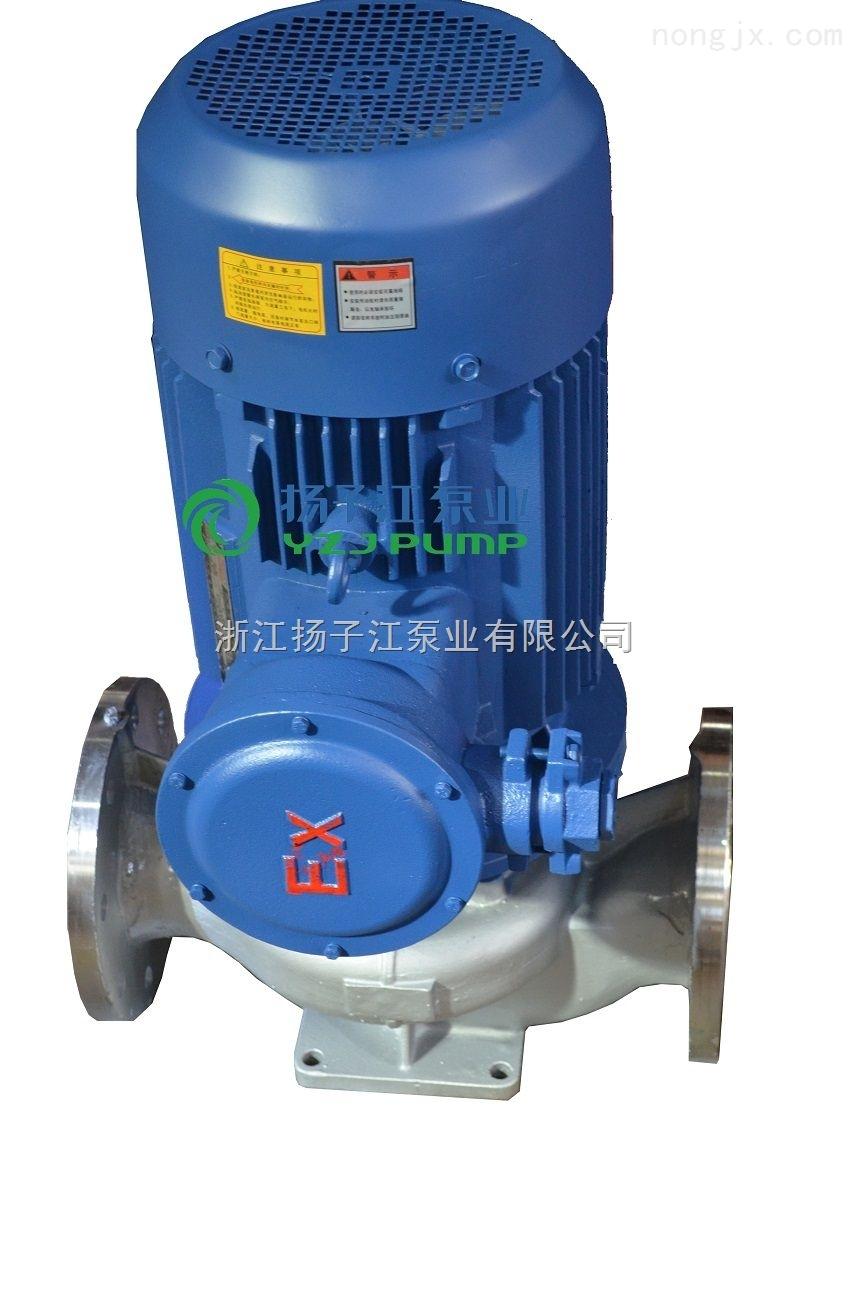 iRG不锈钢管道泵,管道离心泵型号,管道增压泵生产厂家