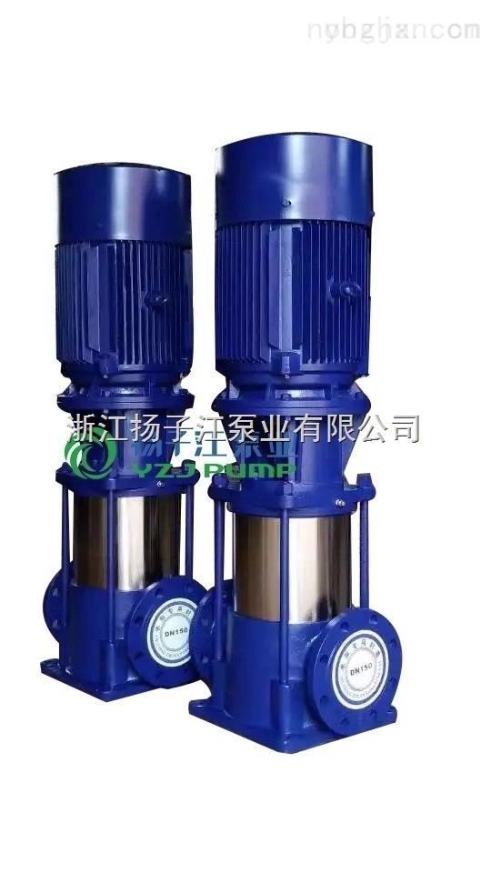 GDL型-立式多级管道泵,多级离心泵工作原理,多级泵结构图
