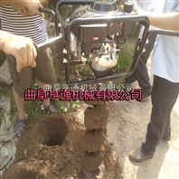 小型手提式植树挖坑机 两冲程大功率种树挖坑机厂家