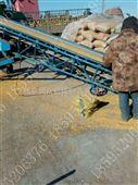 粮食装卸带式输送机 矿用输送机 可移动皮带机