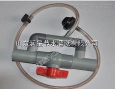 直销施肥器输水管