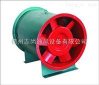 HTF-I消防高温排烟风机,混流式排烟风机