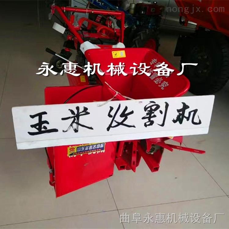 手扶玉米收割机割台价格 玉米收割还田机厂家