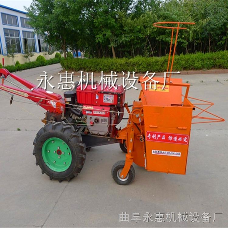 手扶微型玉米收獲機 苞米收獲粉碎一體機