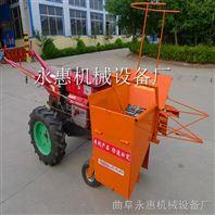 自走式小型玉米棒子收获机 供应单行玉米收割粉碎机
