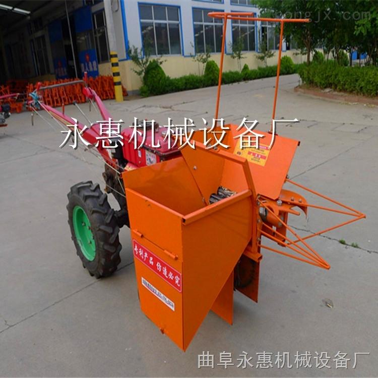 自走式玉米棒子扒皮收获机 柴油动力苞米收获机