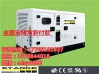 20千瓦静音柴油发电机现货供应