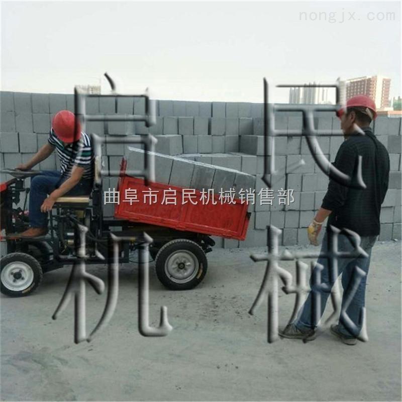 仙游县工程小四轮 启民矿用拉煤四轮车 小型装载机械