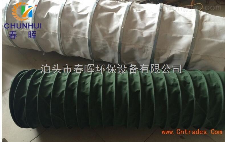 630*2300水泥散装机伸缩布袋加厚帆布绿色白色可选