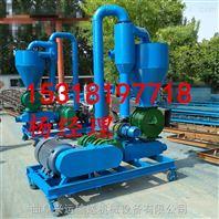 生产自动进料输送机 码头、车站气力吸粮机