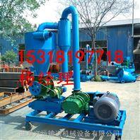 销售移动式气力吸粮机 各种产量软管吸粮机