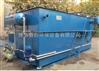 山东滨州塑料清洗污水一体化污水处理设备制造