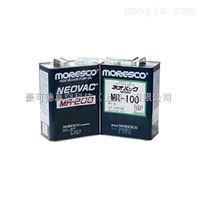 进口MORESCO真空泵油 松村真空泵油 质量优质 保证正品