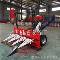 四轮单杠玉米秸秆割倒机牧草水稻收割机厂家