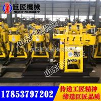 HZ-180YY液压水井钻机  180米可移动液压钻井机价格实惠