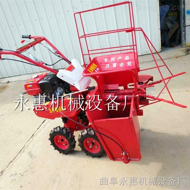厂家直销掰玉米棒子机 鲜玉米收割机玉米秸秆粉碎机