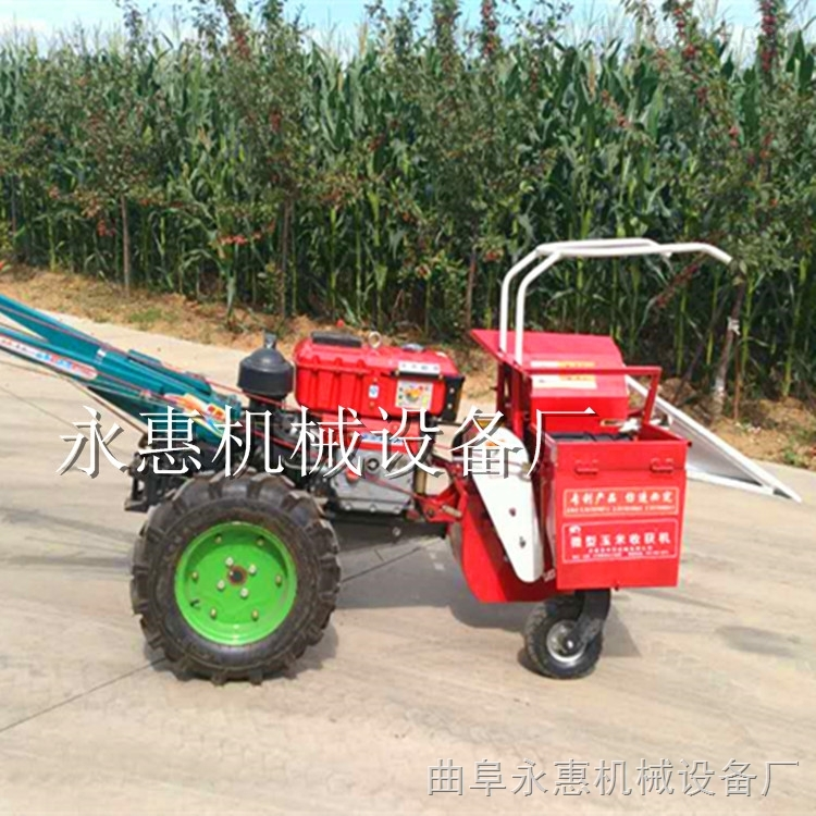 农用掰棒子机 自动剥皮收割机械 单行玉米收获机